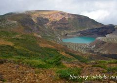 蔵王山山頂の御釜