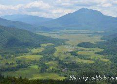 至仏山からの尾瀬ヶ原と燧ヶ岳