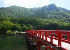 大沼からの赤城山(黒檜山・駒ヶ岳)