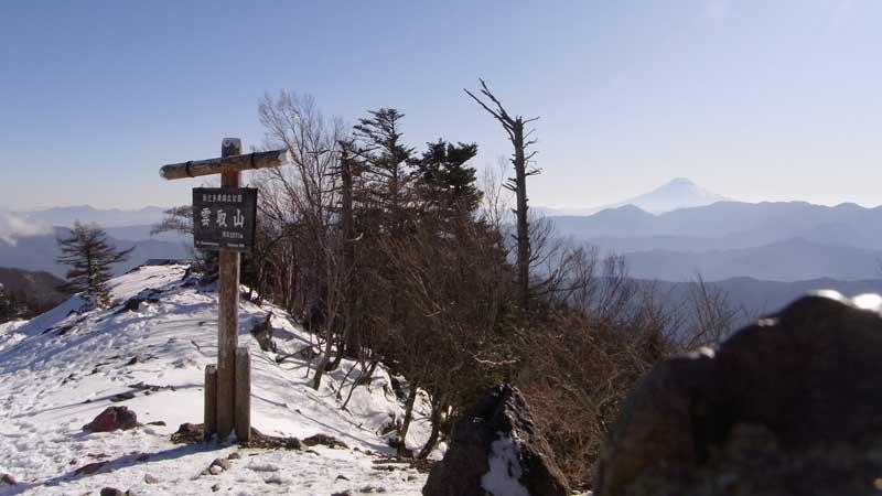 雲取山の登山口+山登り準備なび~登山道・持ち物・登山用品