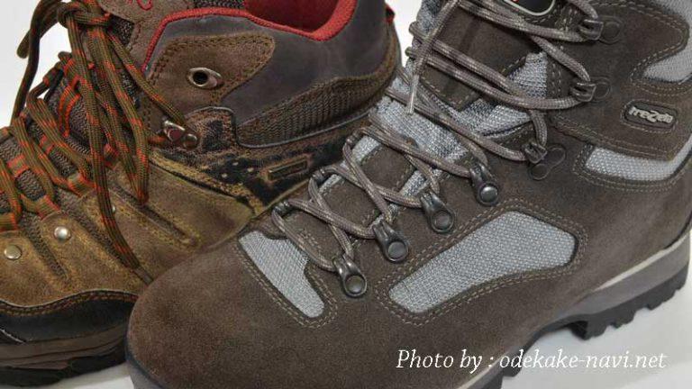 登山靴とトレッキングシューズ