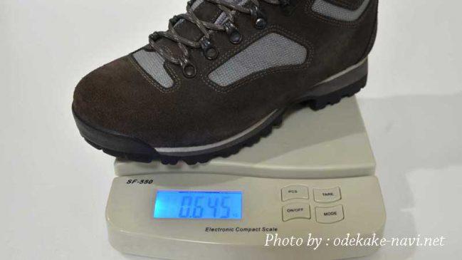 登山靴の重さ