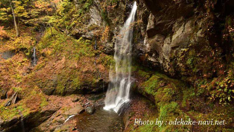 武尊山の裏見の滝