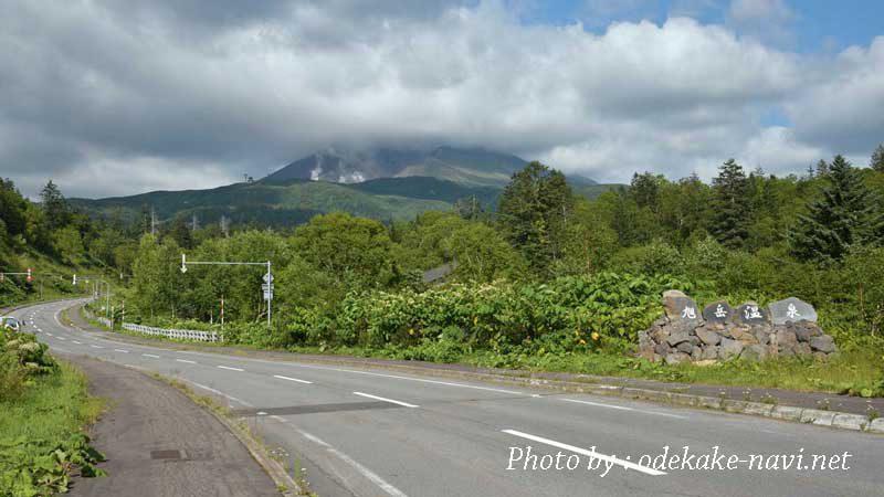 旭岳温泉からの大雪山