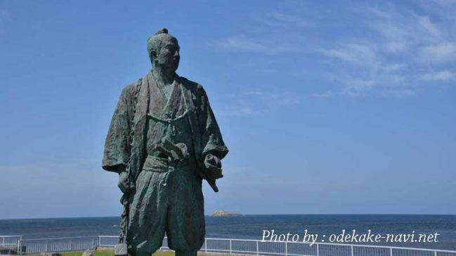 宗谷岬の間宮林蔵像【北海道】