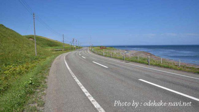 宗谷岬への道路【北海道】