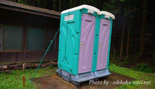 桑谷キャンプ場のトイレ