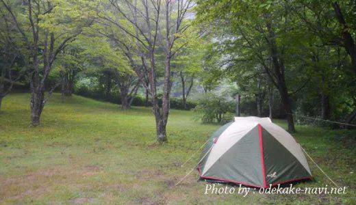 龍泉洞青少年旅行村キャンプ場