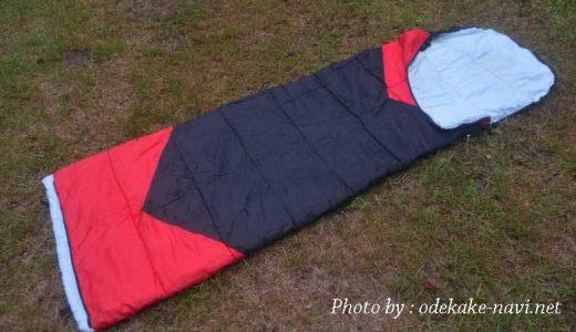 3シーズン用の寝袋