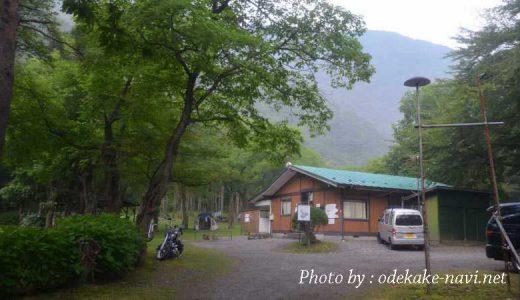 龍泉洞青少年旅行村キャンプ場の受付・管理棟