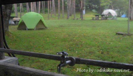 龍泉洞青少年旅行村キャンプ場の水道とテント