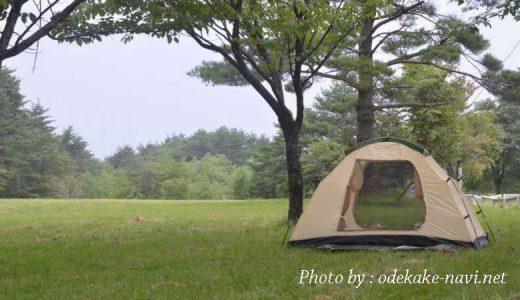 高森高原キャンプ場とツーリングテント