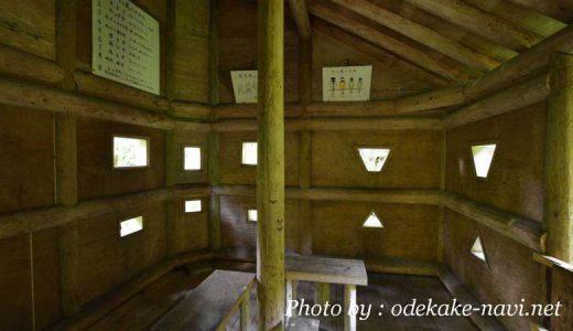 函館山の散策コース・登山道の野鳥観察小屋