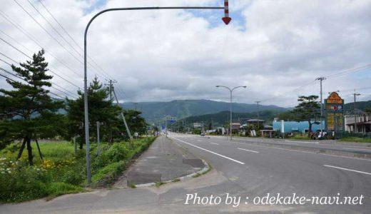 北海道道南の国道5号