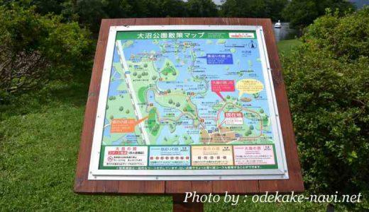 大沼国定公園