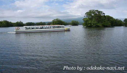 大沼国定公園の遊覧船