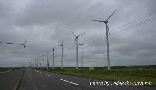 サロベツ原野のオトンルイ風力発電所