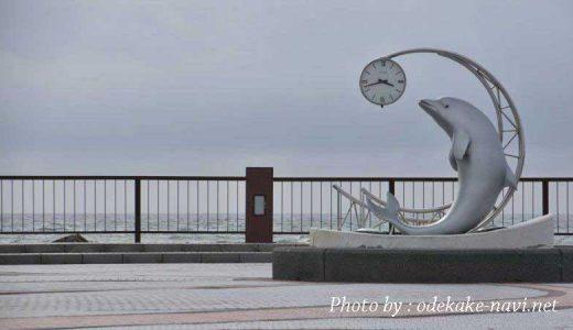 ノシャップ岬(野寒布岬)ミニ旅行なび~北海道×カメラ+バイク旅