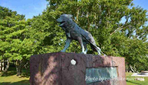 稚内公園の南極観測樺太犬記念碑