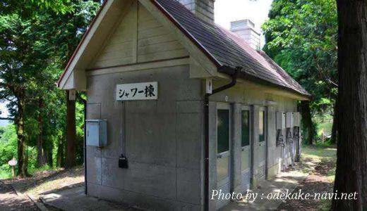 龍ヶ岳山頂キャンプ場のシャワー室