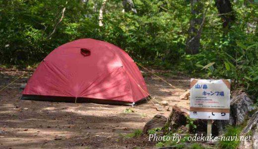 キャンプ場の受付後~昼間の過ごし方 - ソロキャンプ初心者なび
