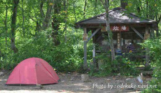 山ノ鼻キャンプ場のテントと炊事場