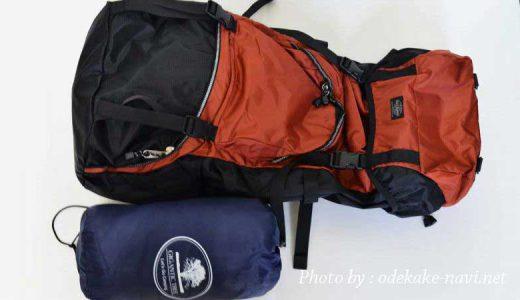 寝袋と登山リュック