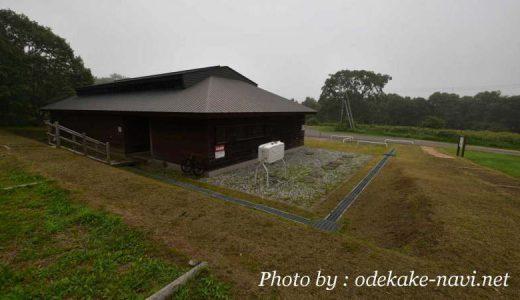 釧路湿原の北斗遺跡展示館