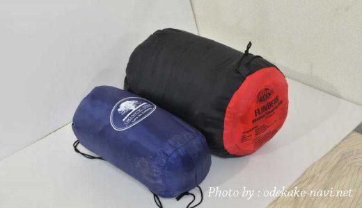 キャンプに使う寝袋の種類と選び方例 - ソロキャンプ初心者なび