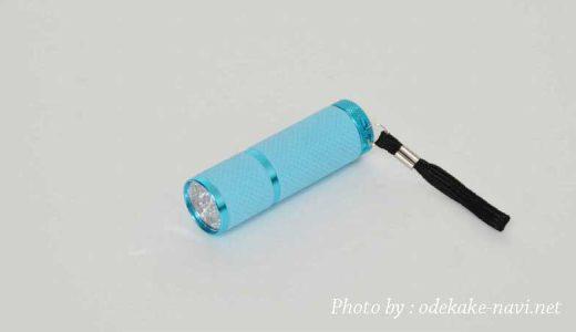 LEDライト(懐中電灯)