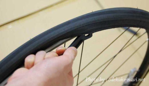 クロスバイク&ロードバイクのタイヤ交換例 – 自転車おでかけなび