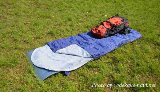夏用寝袋と登山リュック