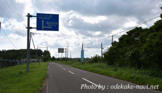 シブノツナイ湖付近の国道238号