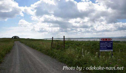 シブノツナイ湖