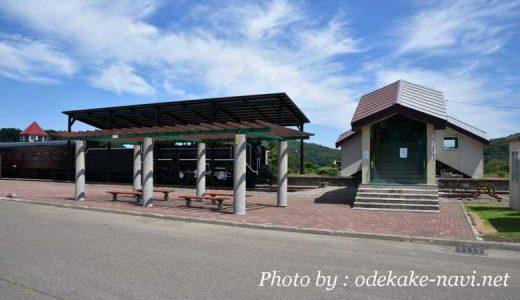 計呂地交通公園の計呂地駅跡